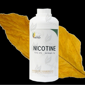 Professional nicotine gum  nicotine  raw material supplier Manufacturers